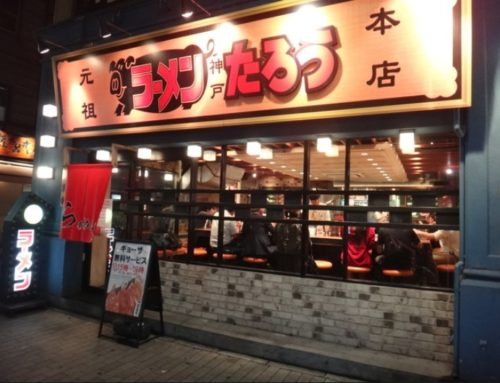 ラーメン太郎 三宮本店