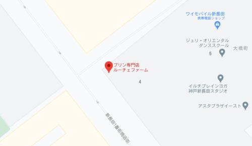 プリン専門店 ルーチェファームのアクセス&店舗情報
