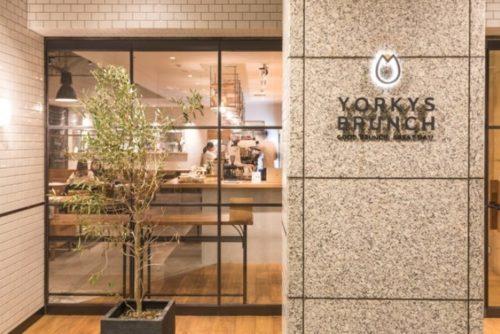 ヨーキーズブランチ 神戸元町店