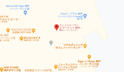 フィッシャーマンズマーケットのアクセス&店舗情報
