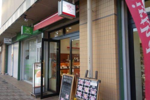 パルテール 神戸住吉店