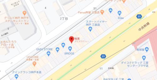 悦茶 JOYTEAのアクセス&店舗情報