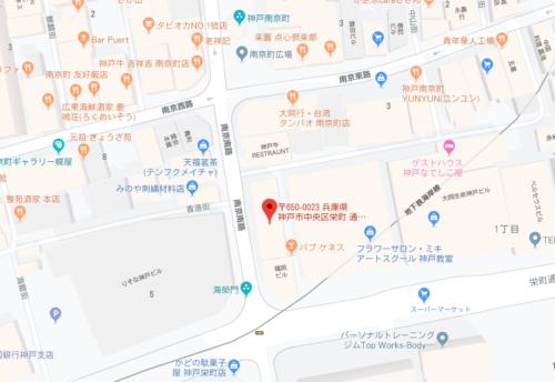 阿楽制茶 ALOK TEA(アロックティー) 神戸南京町店のアクセス