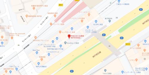 Energytea茶稲谷 三宮店(エナジーティー)のアクセス
