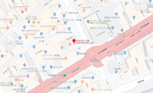 新東京紅茶 神戸トアロード店のアクセス&店舗情報