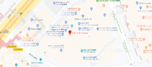 BullPulu(ブルプル) 神戸ハーバーランドumie店のアクセス&店舗情報