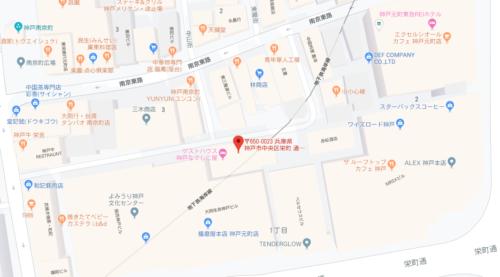 goodgood9(グッドグッドナイン)の店舗&アクセス情報