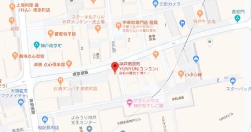 YUNYUN(ユンユン) 神戸南京町店のアクセス&店舗情報