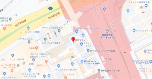 comma tea(コンマティー) 神戸マルイ店のアクセス&店舗情報