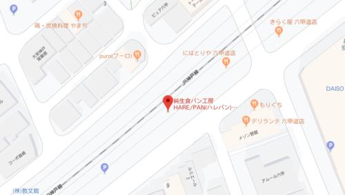 HARE/PAN(ハレパン)のアクセス&店舗情報