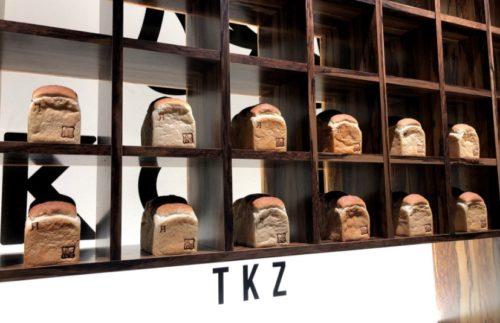 コナ タカラヅカの食パン