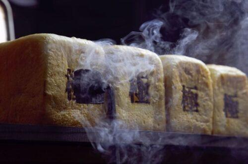 最高級食パン「極」