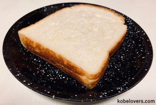 トーストして焼いて食べてみた