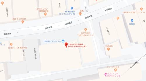 奉茶 茶恋花のアクセス情報