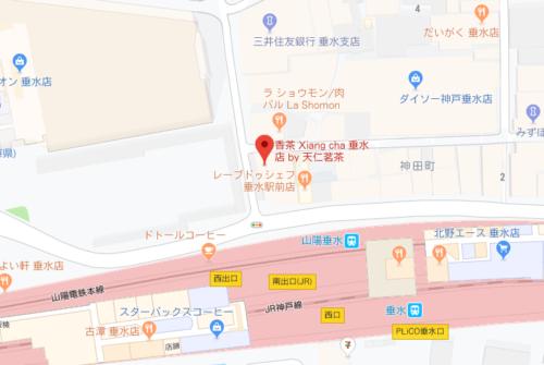 香茶 xiang cha 垂水店のアクセス情報