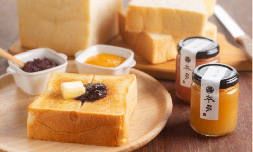本多の熟成純生食パンの魅力