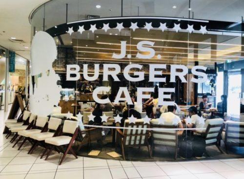 J.S. BURGERS CAFE ミント神戸店