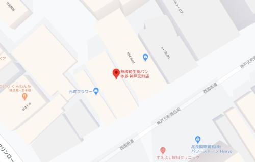 熟成純生食パン専門店 本多 神戸元町店の店舗&アクセス情報