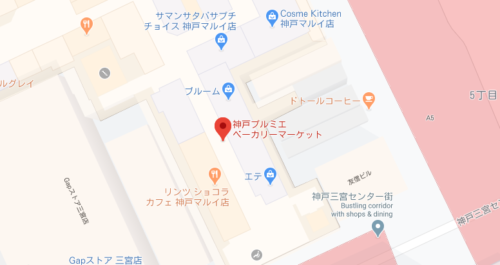 神戸プルミエベーカリーマーケットのアクセス&店舗情報