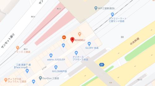 BOMDELI(ボンデリ)の店舗&アクセス情報