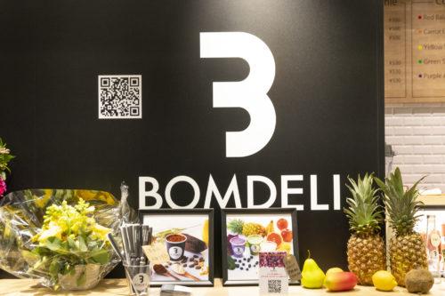 BOMDELI(ボンデリ) 三宮店のコールドプレスジュース