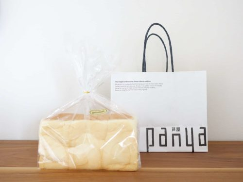 panya芦屋 三宮店のプレミアム食パン