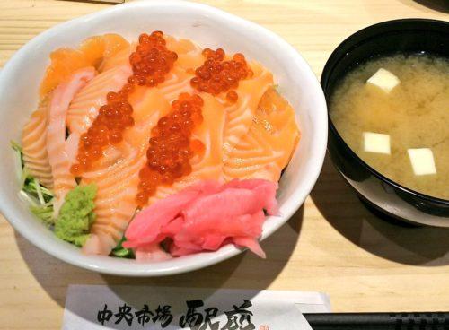 三宮で安い&おすすめの海鮮丼まとめ