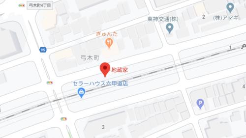地蔵家の店舗&アクセス情報