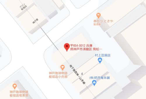 神戸気質の店舗&アクセス情報