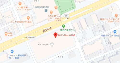 食パンNico 六甲道店の店舗&アクセス情報