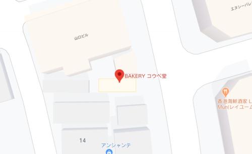 BAKERY コウベ堂の店舗&アクセス情報