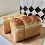 BAKERY コウベ堂の食パン