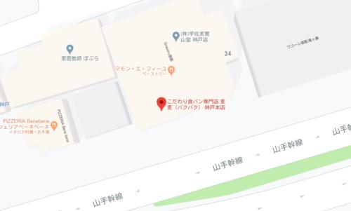 こだわり食パン専門店 麦麦 神戸本店の店舗&アクセス情報