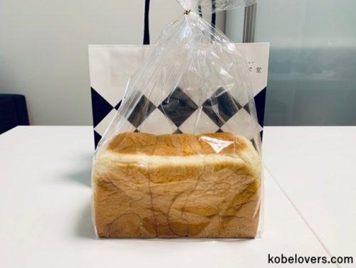 BAKERY コウベ堂の角食パン