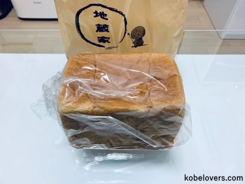 地蔵家の食パンを食べてみた