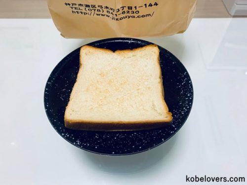 トーストで焼いて食べてみた