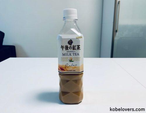 午後の紅茶 ミルクティー