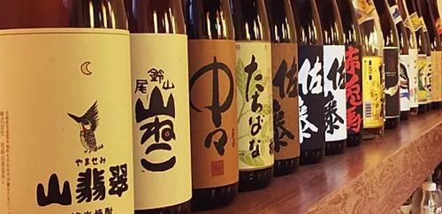 九州各地の有名な焼酎コレクション