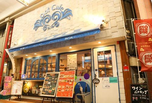 ドットカフェ(Dot Cafe)