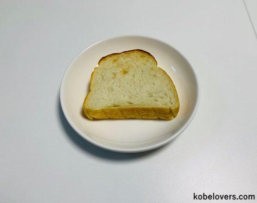 トーストして食べてみた