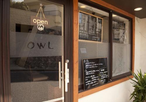 串とワイン OWL (アウル)