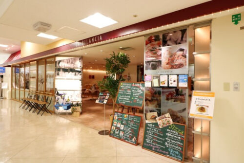 ビランチャ 阪急神戸三宮店
