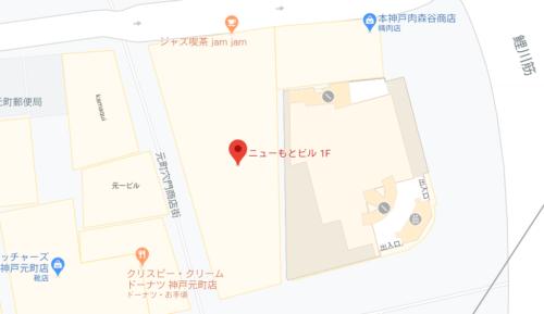 パン工房 小麦庵の店舗&アクセス情報