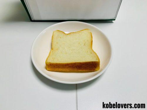 生で高級食パンを食べてみた