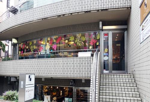 モンロワール 岡本本店