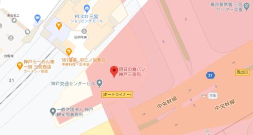 明日の食パン 神戸三宮店の店舗&アクセス情報