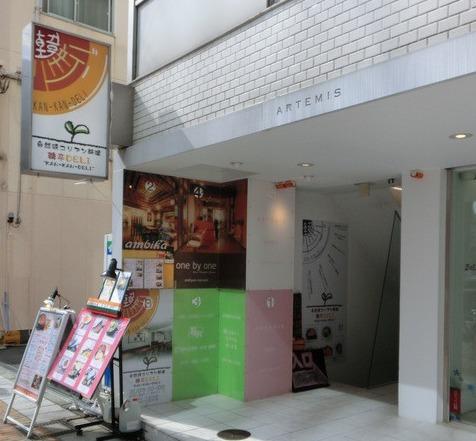 韓辛DELI 大丸旧居留地店