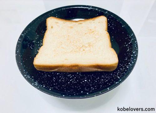 トーストして食べた