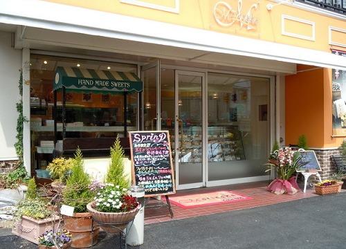 モリナカ 神戸本店