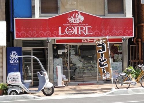 ロアール洋菓子店